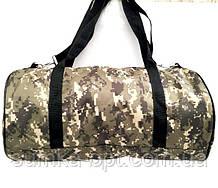 Військові дорожні сумки камуфляжні (камуфляж хакі)24*47