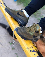 КРОССОВКИ AIR MAX 90 ULTRA 2.0 FLYKNIT 875943-302
