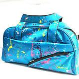Універсальні дорожні сумки Україна (фуксія принт)24*41, фото 4