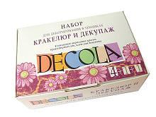 Набор для декора декупаж и кракелюр Decola, 4 цв.+1+1 (кракелюр+клей)
