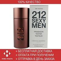 Carolina Herrera 212 Sexy Men EDT 100 ml TESTER (туалетная вода Каролина Эррера 212 Секси Мэн тестер)