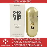 Carolina Herrera 212 VIP EDP 80ml TESTER (парфюмированная вода Каролина Эррера 212 Вип тестер)