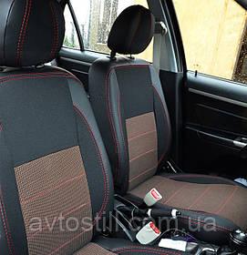 Чохли в авто Geely СК2 (2005-2016)