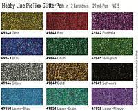 Контур Pic Tixx Глиттер Пен (краска с блестками), 29 мл