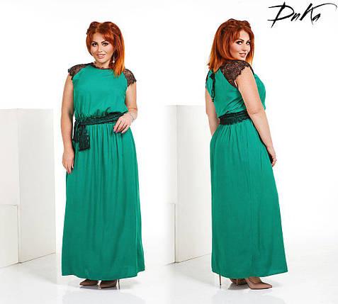 Длинное платье с гипюром, фото 2