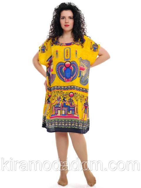 92e8894c9e04 Яркие модные платья и сарафаны летние молодежные, цена 250 грн ...
