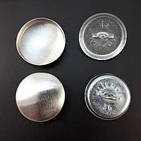 Пуговица под обтяжку на металлической ножке №36 - 21,8 мм
