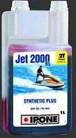 Моторное масло  для двигателей гидроциклов Ipone Jet 2000 RS 2T 1 л.