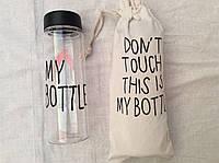 Бутылка для воды спортивная MY Bottle , май ботл .