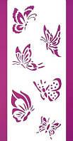 Трафарет 11х33 см Шість метеликів