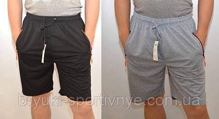 Шорты мужские трикотажные - 3 кармана, фото 2