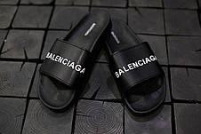 Шлепанцы мужские Balenciaga