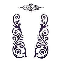 Трафарет декоративний 14х20 см Орнаменти