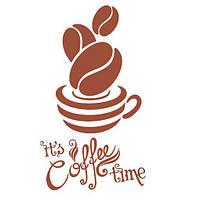 Трафарет 14х20 см Coffee time