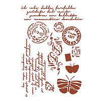 Трафарет 14х20 см Винтажная открытка