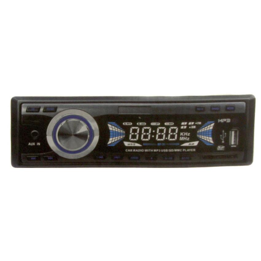 Автомагнитола Sony 3000U Hi-Power 2011006763 + ПОДАРОК: Настенный Фонарик с регулятором BL-8772A
