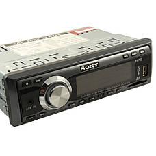 Автомагнитола Sony 3000U Hi-Power 2011006763 + ПОДАРОК: Настенный Фонарик с регулятором BL-8772A, фото 2