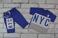Летний костюм NYC