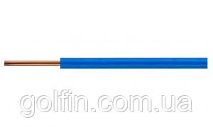 Установочный провод ПВ 1 нгд 6 синий Интеэлектро