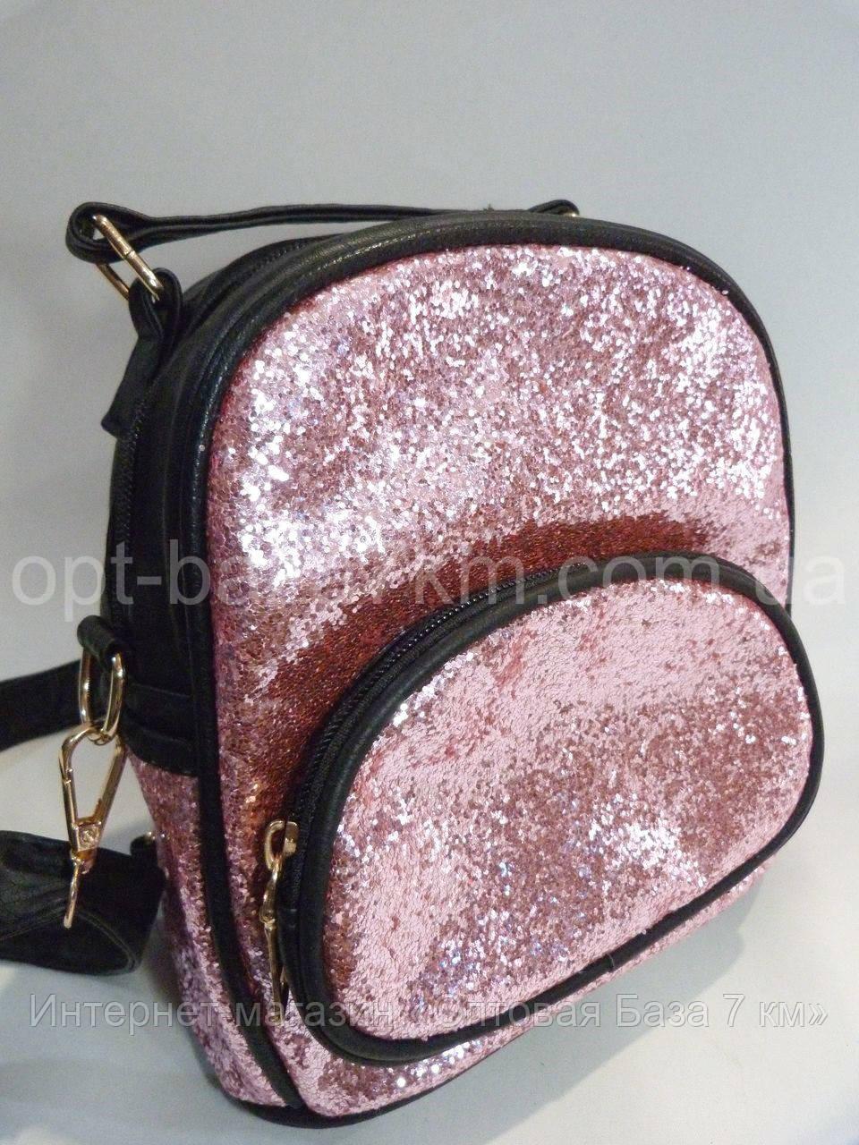 72e01966d388 Женский рюкзак-сумка