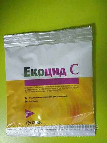 Экоцид С KRKA, фото 2