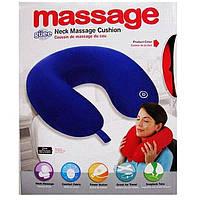 Подушка подголовник массажная Neck Massage Cushion