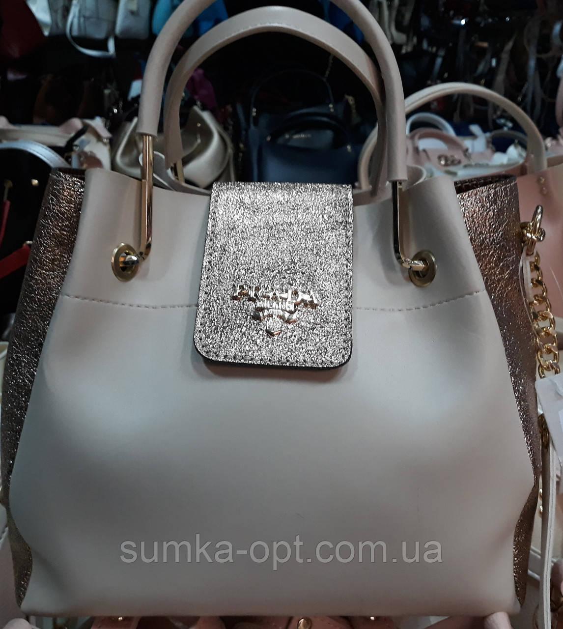 Женские сумки брендовые эко кожа Prada (молочный+золото)26*28