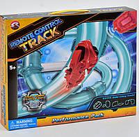 Трубопроводный автотрек + 1 машинка р/у. Детский водный авто трек труба, трубопровод, для мальчика и девочки