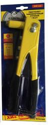 Заклепочный пистолет Сталь HR-01 240 мм (арт. 64001)