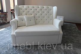 Компактный диванчик со стразами (Белый кожзам)