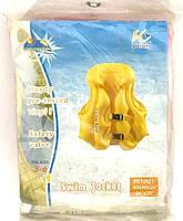 Жилет надувной для плавания 25711 (3-6 лет)