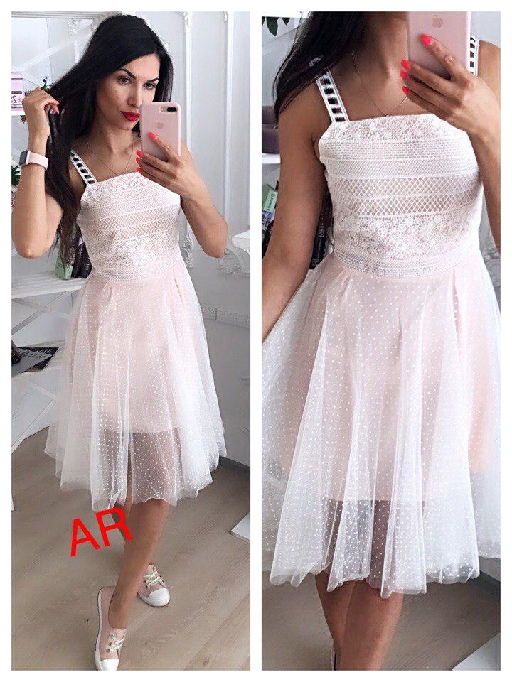 1ee7300b476cc7e Нарядное, женское, летнее платье с фатиновой юбкой и ажурными бретелями.