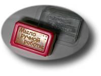 Форма для мыла пластиковая Мыло ручной работы