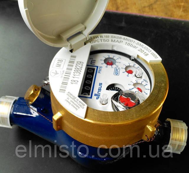 Счетчик Sensus 420 PC Q3 2,5 Dn15 R160