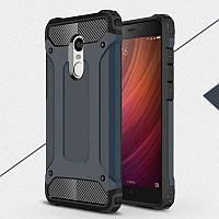 """Чехол Guard для Xiaomi Redmi 5 бампер 5.7"""" бронированный черный"""