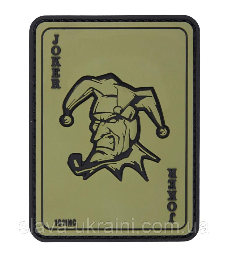 101 INC Joker 3D PVC Patch Green