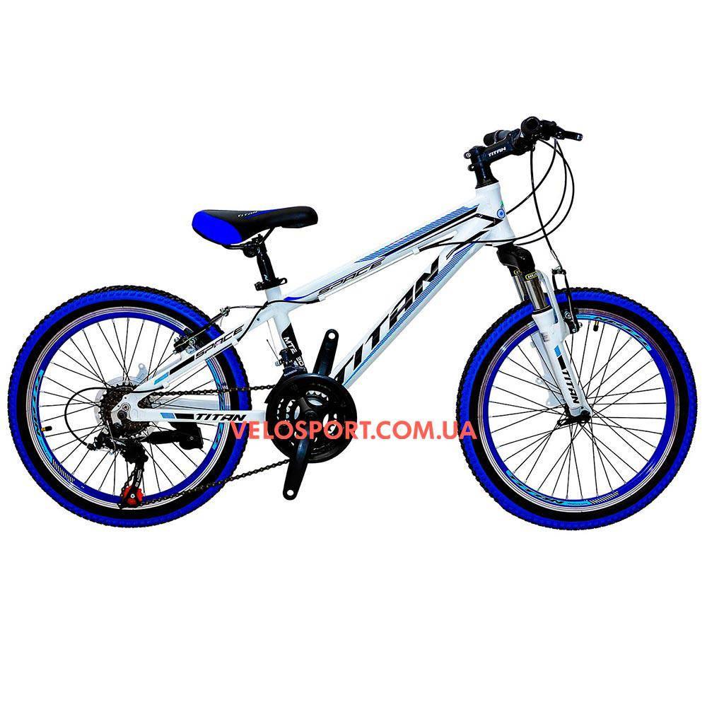 Детский велосипед Titan Space 20 дюймов