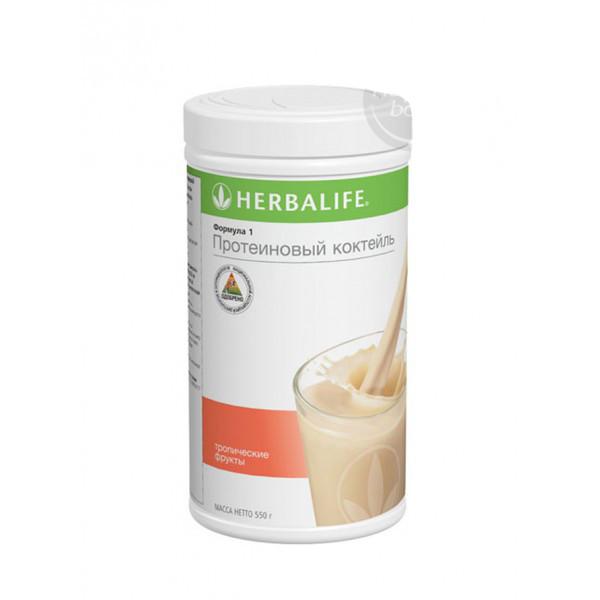 Herbalife протеиновый коктейль для похудения формула 1 со вкусом Тропических фруктов