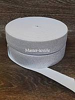 Эластичная резинка с люрексом, 40 мм., 25 м. (серебро)