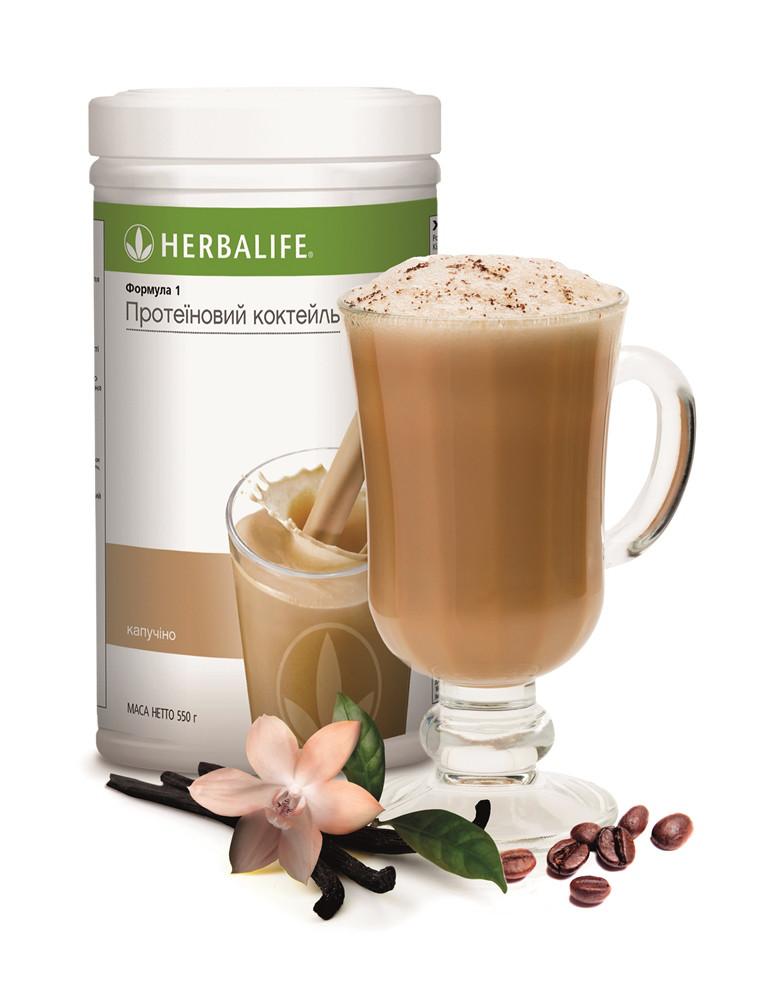 Herbalife протеиновый коктейль для похудения формула 1 со вкусом Капучино