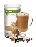 Herbalife протеїновий коктейль для схуднення формула 1 зі смаком Капучино