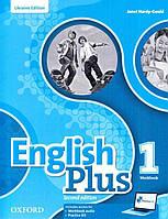 English Plus 1 Second Edition Workbook for Ukraine + MultiRom