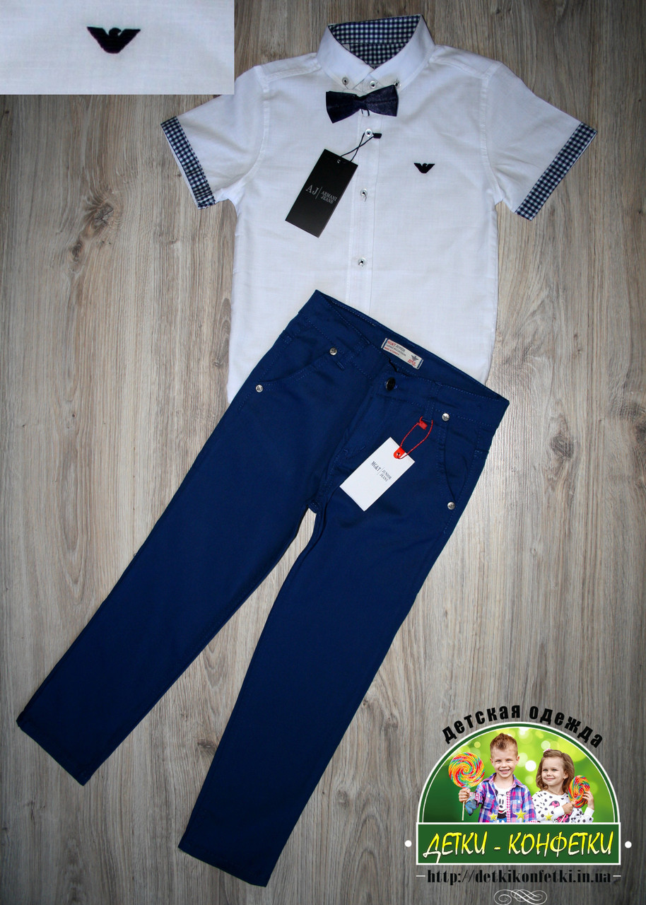 Стильный брендовый комплект Armani для мальчика 3-4 года: белая рубашка и синие брюки