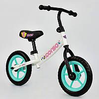 """Велобег CORSO для детей от 2 лет, стальная рама, колесо 12"""" EVA (пена) Детский беговел для мальчиков и девочек"""