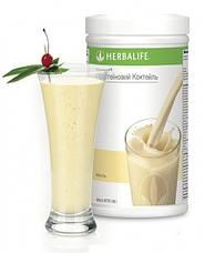 Herbalife протеиновый коктейль для похудения формула 1 со вкусом Французская ваниль, фото 2