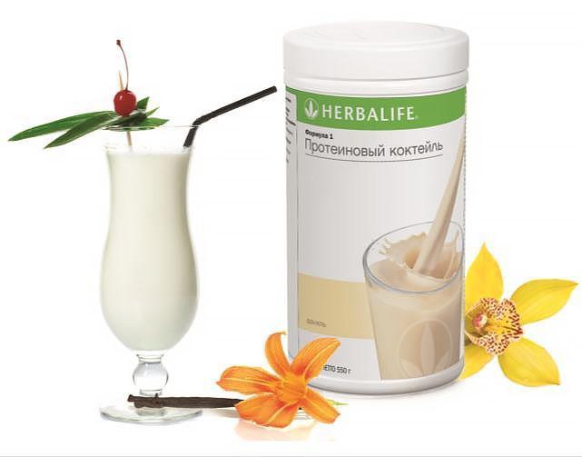 Herbalife протеиновый коктейль для похудения формула 1 со вкусом Французская ваниль