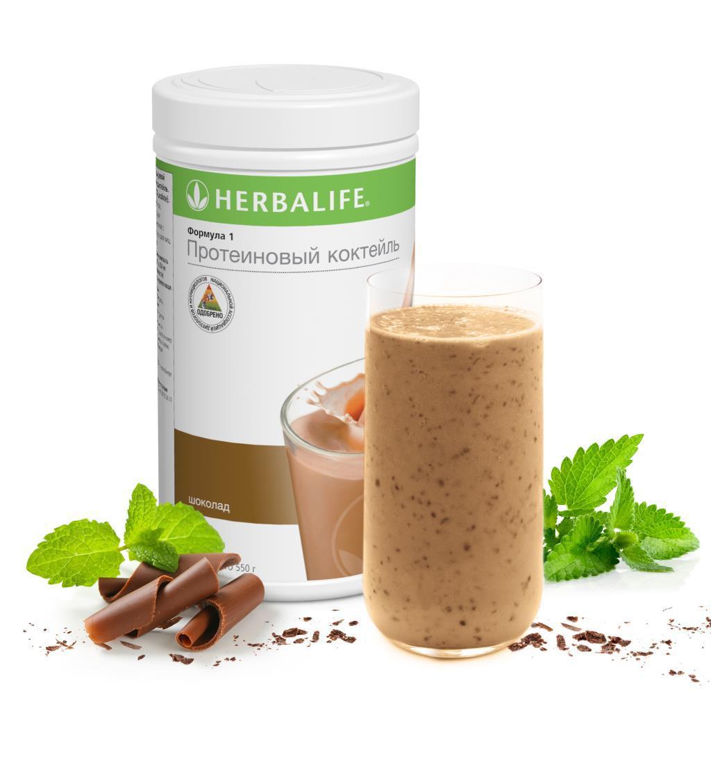 Похудение С Коктейлем Гербалайф. Снижение веса Herbalife Nutrition
