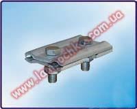 Плашечный стальной зажим ПС 1-1