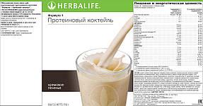 Herbalife протеиновый коктейль для похудения формула 1 со вкусом Kремовое печенье, фото 2