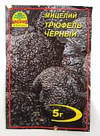 Мицелий гриба Трюфель черный, 5г, фото 1